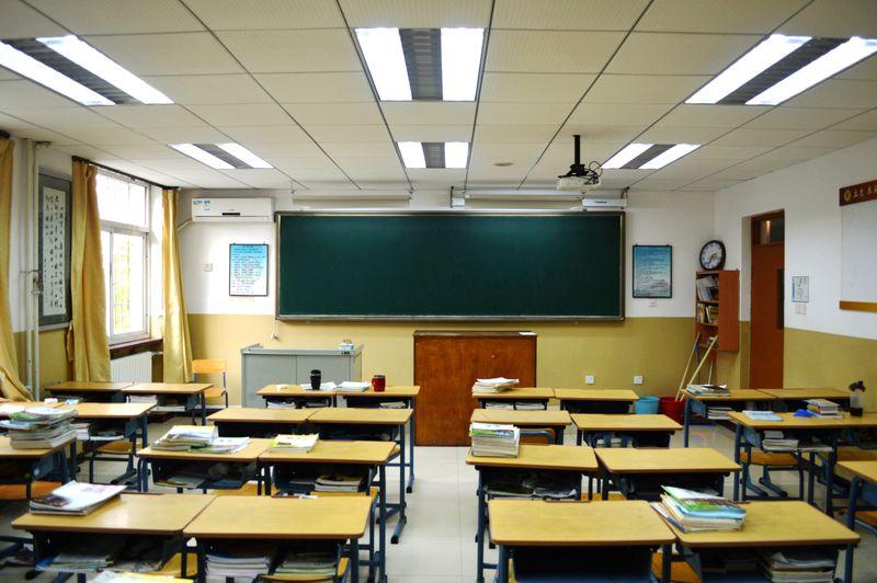 Guter Unterricht mit Flexibles Klassenzimmer